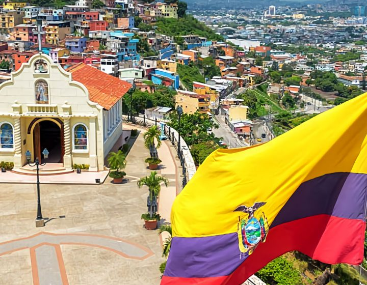 tours-packages-guayaquil